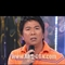 Willie Revillame U dont do that to me Prince22