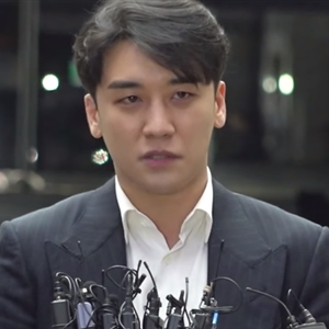 Fucked up Seungri