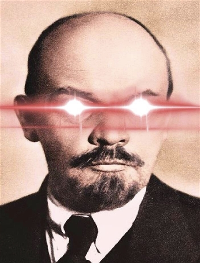 Lenin Laser Eye - Caption | Meme Generator