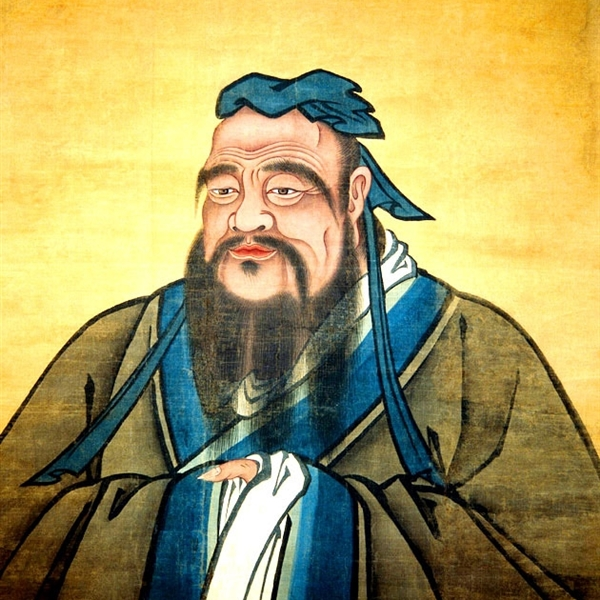 Confucius Say What?