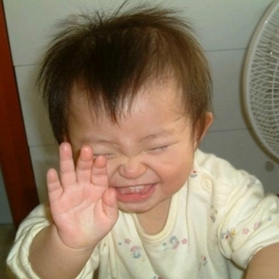 Laughing Asian Baby
