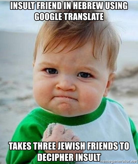 victory kid - INSULT FRIEND IN HEBREW USING GOOGLE TRANSLATE TAKES THREE JEWISH FRIENDS TO DECIPHER INSULT