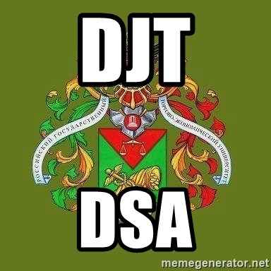 Typical RSUTE - DJT dsa