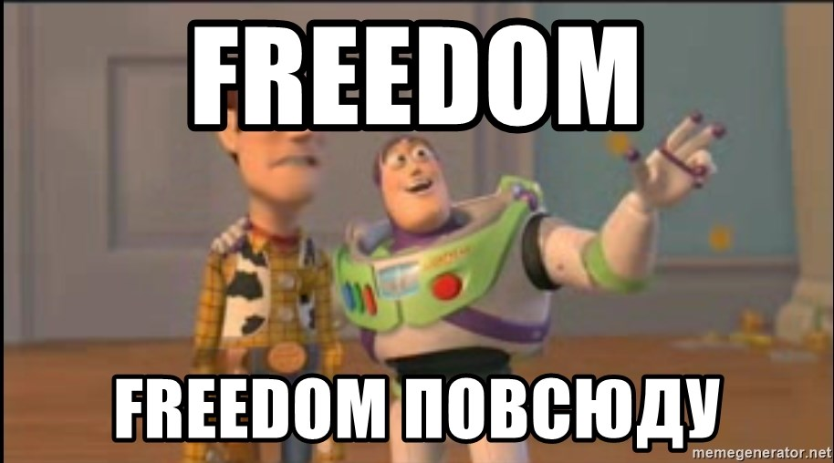 X, X Everywhere  - FREEDOM FREEDOM ПОВСЮДУ