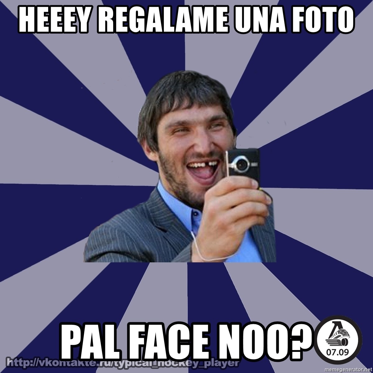 typical_hockey_player - heeey regalame una foto pal face noo?