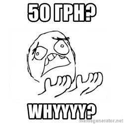 WHY SUFFERING GUY 2 - 50 грн? WHYYYY?