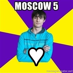 High Skill Gamer - moscow 5  ♥