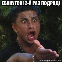 She's too young for you brah - ебанутся! 2-й раз подряд!