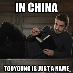 Sexy Nathan - In China  tooyoung is just a name