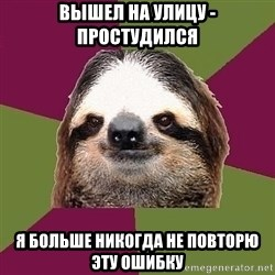 Just-Lazy-Sloth - вышел на улицу - простудился я больше никогда не повторю эту ошибку