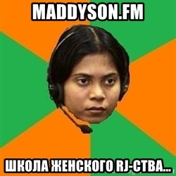 Stereotypical Indian Telemarketer - maddyson.fm школа женского rj-ства...