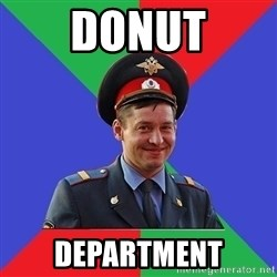 typical-cop - Donut department