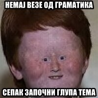 Generic Ugly Ginger Kid - немај везе од граматика сепак започни глупа тема