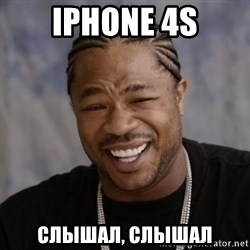 xzibit-yo-dawg - IpHONE 4S СЛЫШАЛ, СЛЫШАЛ