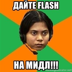Stereotypical Indian Telemarketer - Дайте flash на мидл!!!