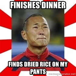Super Asian Problems - Finishes Dinner Finds Dried Rice on My pants