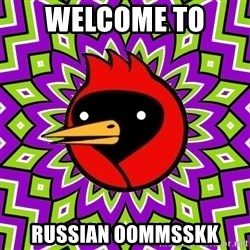 Winged Doom - welcome to  russian oommsskk