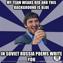 typical_hockey_player - My team wears red and this background is blue in soviet russia poems write you