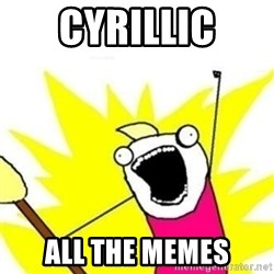 XalltheY - CYRILLIC ALL THE MEMES