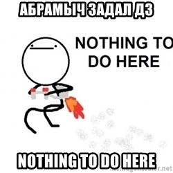 Nothing To Do Here (Draw) - Абрамыч задал дз nothing to do here