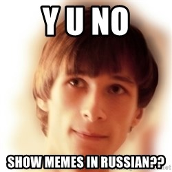 Typical Nicky 4 - y u no show memes in russian??