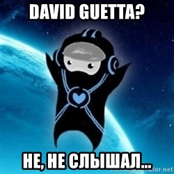 Typical Trance Listener - David guetta? Не, не слышал...