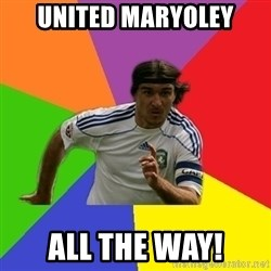 typical.russian.footballer - united maryoley all the way!