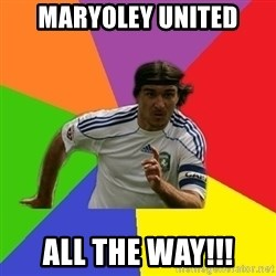 typical.russian.footballer - maryoley united all the way!!!