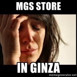 First World Problems - MGS STORE IN GINZA
