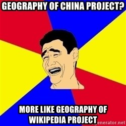 journalist - Geography of China project? more like geography of wikipedia project