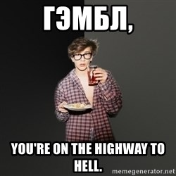 TV Series  Nerd - гэмбл, you're on the highway to hell.