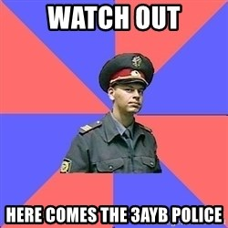 Strict policeman - watch out here comes the 3ayb police