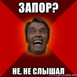 Angry Arnold - Запор? не, не слышал