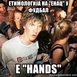 "-Sudden Clarity Clarence - ЕТИМОЛОГИЈА НА ""ЕНАЦ"" У ФУДБАЛ  E ""HANDS"""