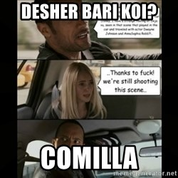 The Rock Driving Meme - Desher bari koi? Comilla