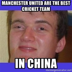 rally drunk guy - MANCHESTER UNITED ARE THE BEST CRICKET TEAM  IN CHINA