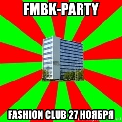Tipichnuy BGEU - FMBK-party fashion club 27 ноября