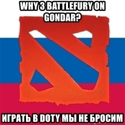 Dota2 Russian - WHY 3 BATTLEFURY ON GONDAR? ИГРАТЬ В DOTY МЫ НЕ БРОСИМ