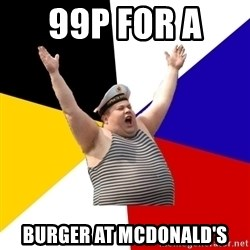 Patriot - 99P FOR A  BURGER AT MCDONALD'S