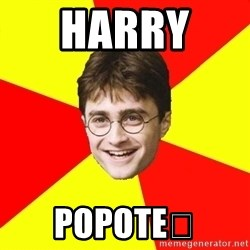 cheeky harry potter - HARRY  POPOTE😋