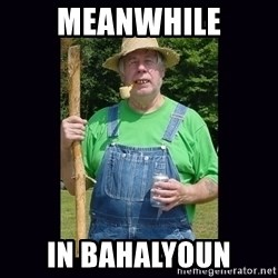 Curious Hillbilly - meanwhile in bahalyoun