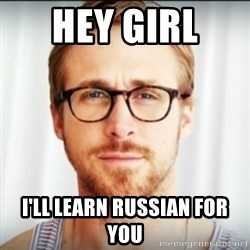 Ryan Gosling Hey Girl 3 - HEY GIRL  i'LL LEARN RUSSIAN FOR YOU