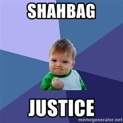 Success Kid - shahbag justice