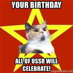 Lenin Cat Red - your birthday All of USSR will celebrate!