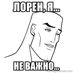 Handsome Face - Лорен, я... Не важно...