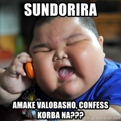 Fat asian kid on phone - sundorira amake valobasho, confess korba na???