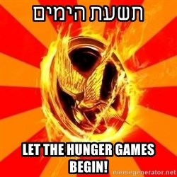 Typical fan of the hunger games - תשעת הימים Let The Hunger Games Begin!