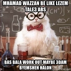 Chemistry Cat - MHAMAD WAZZAN BE LIKE LEZEM TALE3 ABS BAS BALA WORK OUT MAYBE 3DAM BYEMSHEH HALON