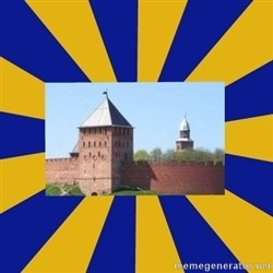 Novgorod Typical the Great -