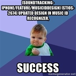 Success Kid - [soundtracking-iphone/feature/musicIDDesign] [STIOS-2674] Updated design in Music ID Recognizer,  Success